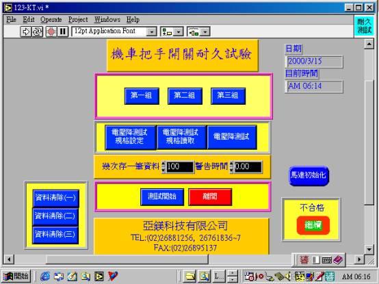 HANDLE-1.jpg (42889 bytes)