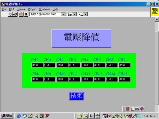 HANDLE-2.jpg (31401 bytes)