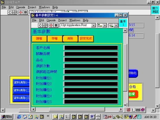 HANDLE-4.jpg (43050 bytes)