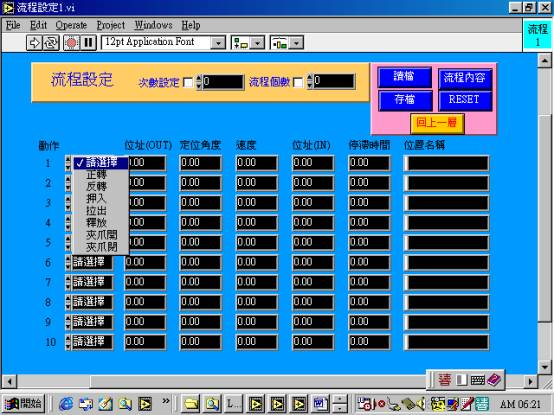 HANDLE-5.jpg (52422 bytes)