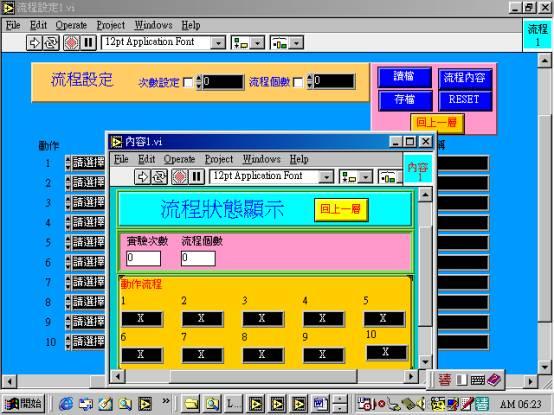 HANDLE-6.jpg (50171 bytes)