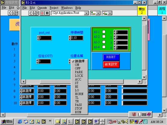 HANDLE-7.jpg (43419 bytes)