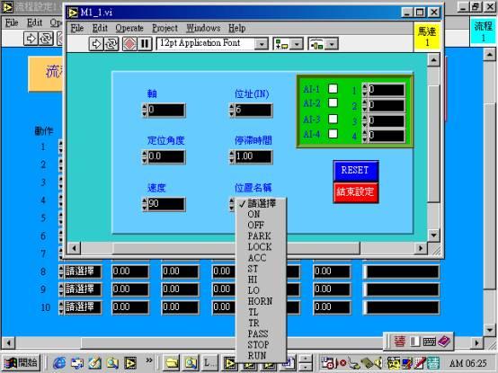 HANDLE-8.jpg (44193 bytes)