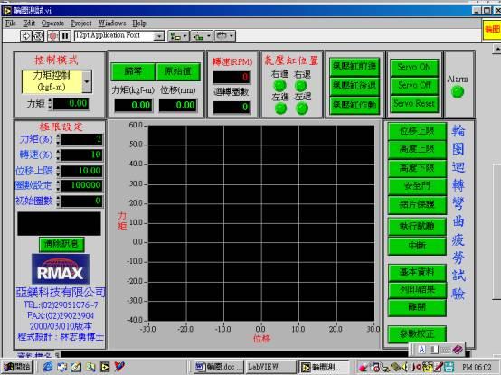 RWHEEL-1.jpg (47050 bytes)