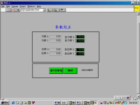 RWHEEL-3.jpg (21947 bytes)
