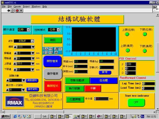 STRUCTURE-1.jpg (50274 bytes)