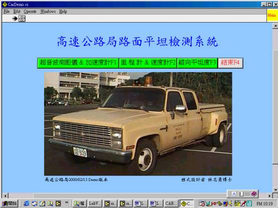 TRAFFIC-1.jpg (37044 bytes)