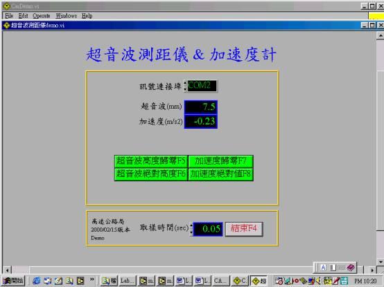 TRAFFIC-2.jpg (26587 bytes)