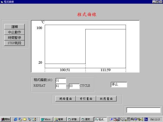 GF9600-1.jpg (18913 bytes)